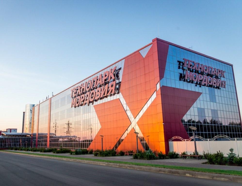 Специалисты компании «Концепт Технологии» провели обучение сотрудников АУ «Технопарк – Мордовия»