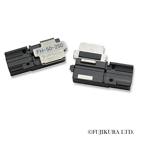 Fujikura FH-50-250 : Съемные держатели оптического волокна (холдеры)