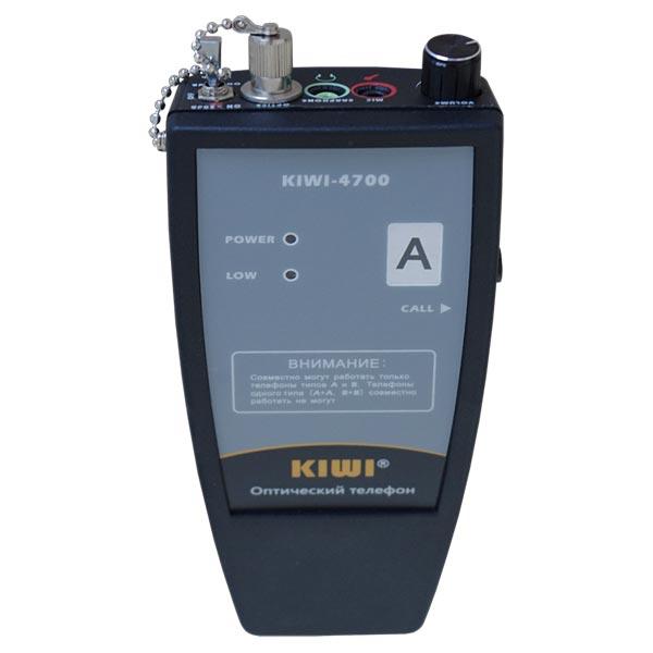 KIWI-4700 : Оптический телефон