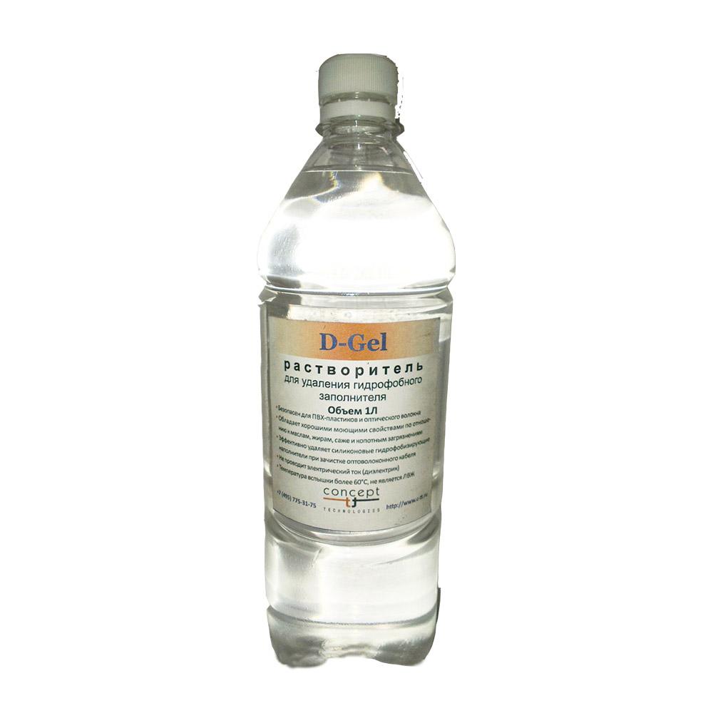D-Gel : Растворитель для удаления гидрофобного заполнителя