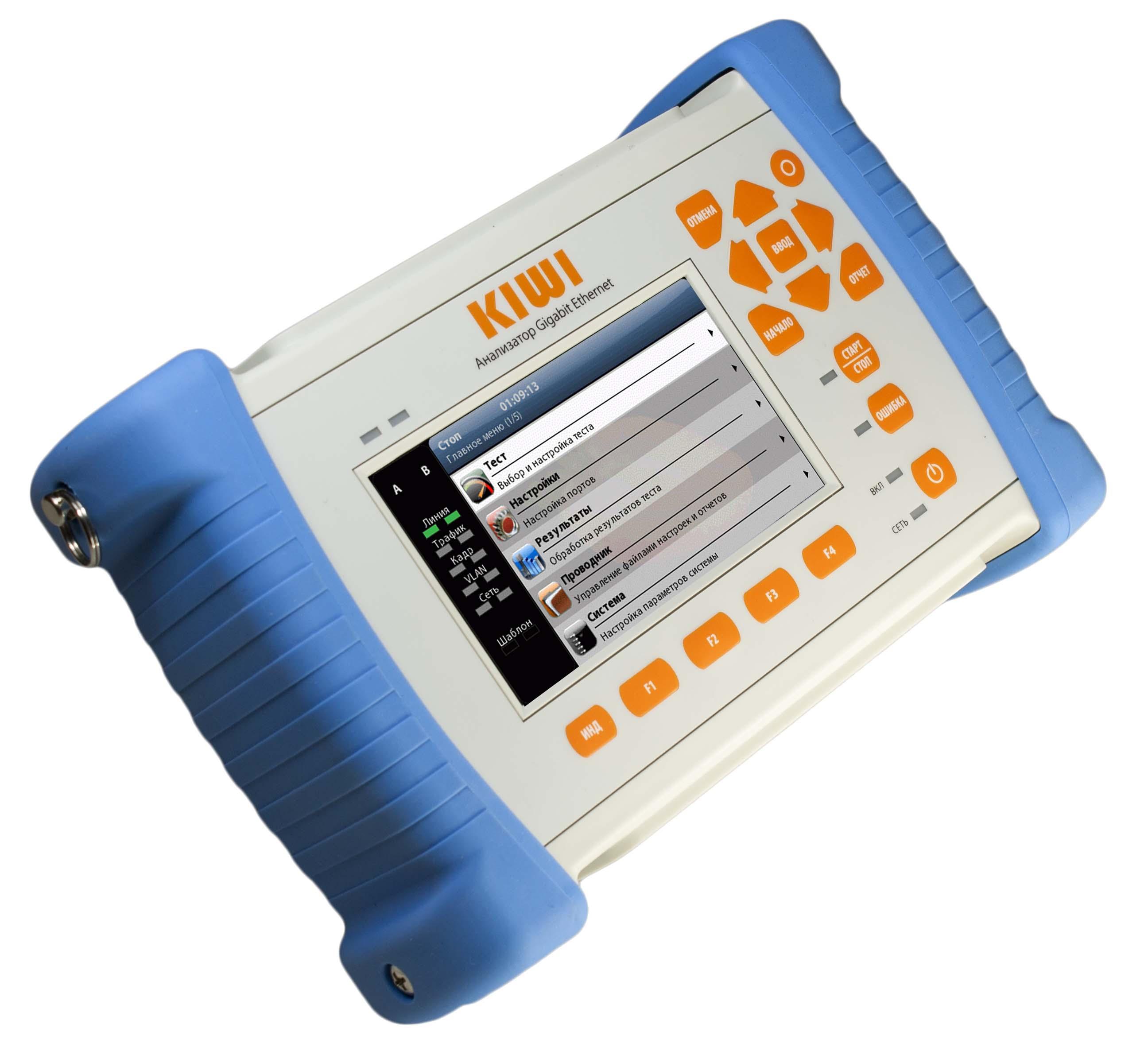 KIWI-3130 : Компактный анализатор протоколов