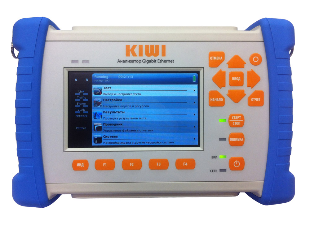 KIWI-3140 : Универсальный (Ethernet, E1, Datacom) портативный тестер до 10Гбит
