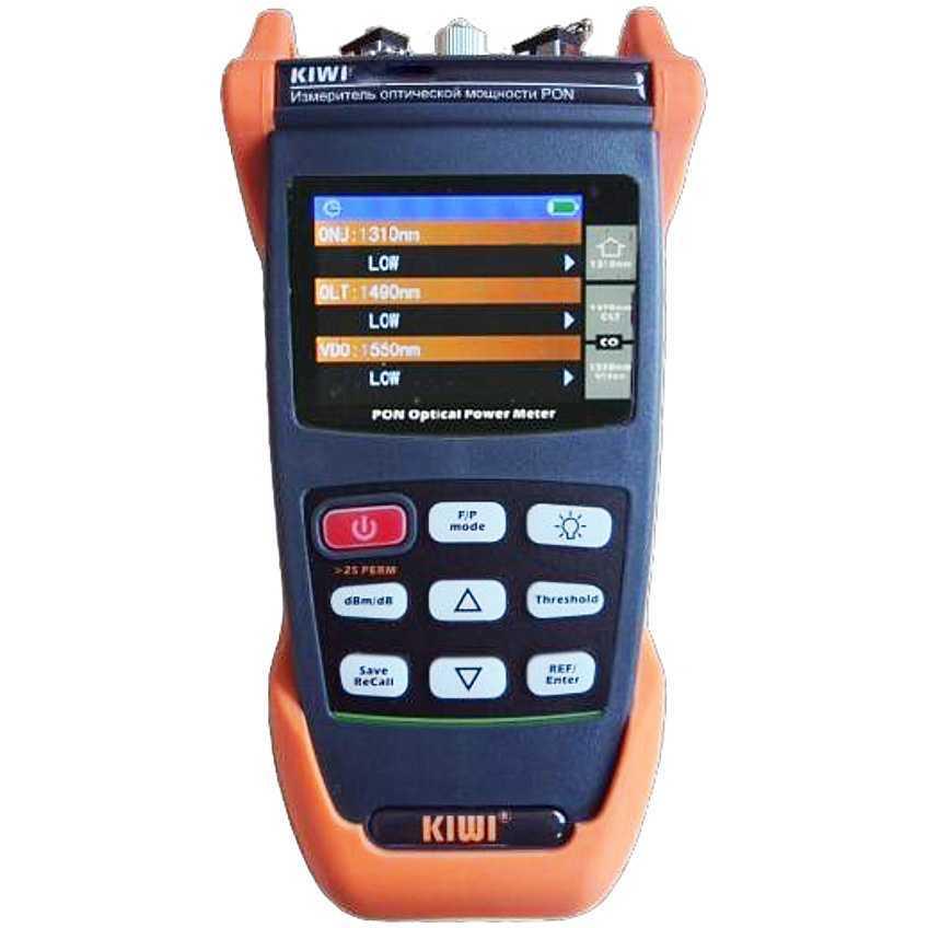 KIWI-4520 : Измеритель мощности PON